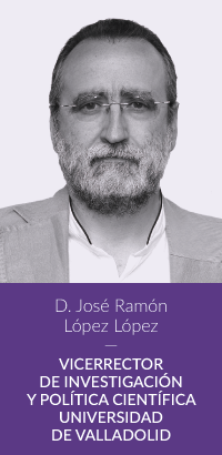 jose_ramon_lopez_lopez_vicerector_universidad_valladolid